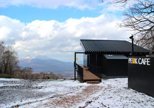 「函館七飯」2016年10月・ゴンドラ山頂にPeakCafe建設