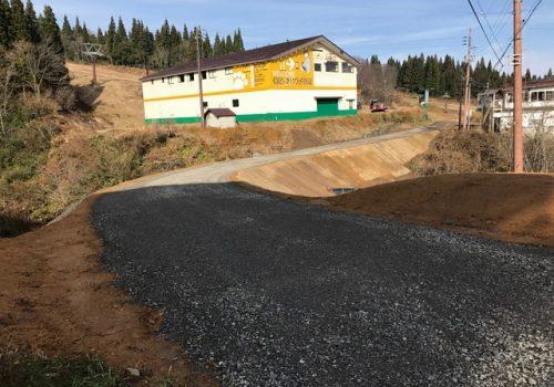 「赤倉温泉スキー場」くまどーゲレンデ入口の道路拡幅工事完了